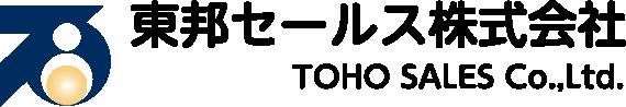 東邦セールス株式会社